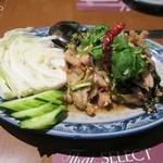ソムオー - ムーナムトック1,026円、ラープ系の料理だ