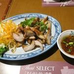 ソムオー - コームーヤーン972円、豚のど肉の炙り焼き