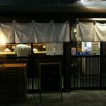71897623 - 店構え(正面)