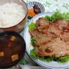 とんかつ ボントン - 料理写真:生姜焼き定食 小