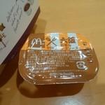 マクドナルド - 大阪お好みマヨソース