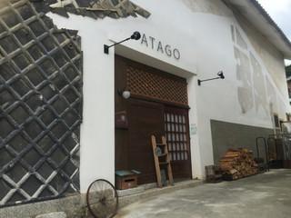 ATAGO - 店先