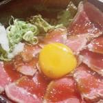 71900031 - ローストビーフ丼