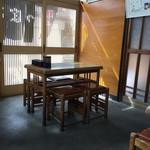 桂町 さっぽろ - 店内。