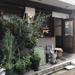 71901671 - 名古屋駅より徒歩10分ほど.