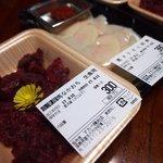 マカベ精肉店 - なかおち、タテガミパック