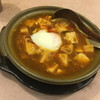 源来酒家 - 料理写真:少なめの麻婆カレー麺
