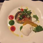 コッソリ - 野菜とサーモンテリーヌ