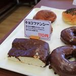 スカイラーク セントラル キッチン - チョコファンシー