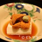 日本料理 菱沼 - 胡麻豆腐