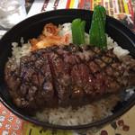 71911990 - 『ステーキ丼』930円