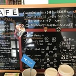クロッチョカフェ - 黒板のメニュー
