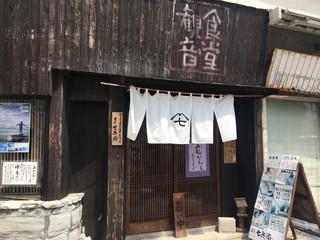 丼屋 七兵衛 - 外観