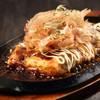 山芋ふわトロ焼き