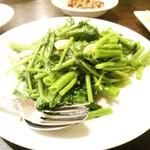 楼蘭 - 空心菜炒め