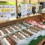 九十九里ファーム たまご屋さんコッコ - 卵