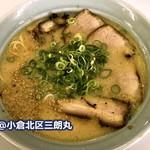 珍竜軒 - 料理写真: