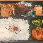えん屋 - 鯖塩焼き弁当
