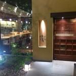 瀬戸内旬菜 棗 - お店の入口です。(2017年8月)