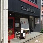 彩食堂 - 店の入口。