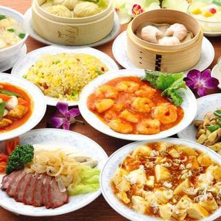 本場中国の味をたっぷり味わえる、充実のコースは1,800円~