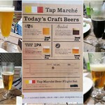 71923697 - 4種類のクラフトビール