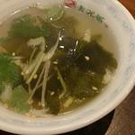大将軍 - スープ