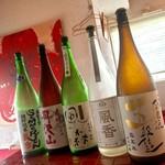 バルタン - 日本酒