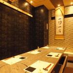 魚貝小皿和食 一喜 - 完全個室、大阪格子の間