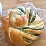 ユズカフェ - 料理写真:季節の抹茶あんぱん150円