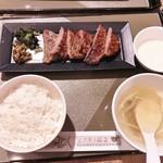 伊達の牛たん本舗 - 極厚芯たん定食+とろろ 2,310円