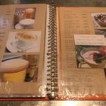 カフェ・マスミヤ - メニュー