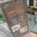 カフェ・マスミヤ - 看板
