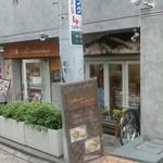 カフェ・マスミヤ - 外観