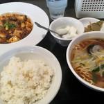 三熙 - モツ麻婆豆腐定食