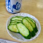 うなふじ - 「きゅうり」(150円)