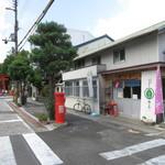 柿乃肴 - 熊野速玉大社の近くにあります