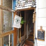 洋食酒場カンヌ - 入口