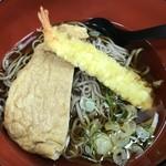 イーハトーブの里 - 料理写真:花巻そば 620円