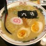 ラーメン 佐吉 - 【しあわせラーメン + 味玉子】¥650 + ¥100