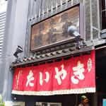 ナニワヤ・カフェ - 店舗外観