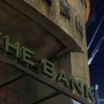 ザ・バンク - 看板のBANKの文字