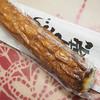 にほんばし 島根館 - 料理写真:あご野焼