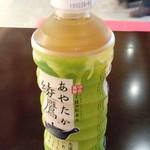 けばぶ工房 - 「緑茶」(120円)