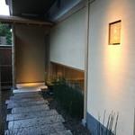 木山 - クランク型のアプローチ