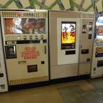 71948937 - カップ麺の機械も久しぶりに見た