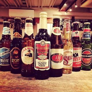 世界のビールが30種類以上あります!