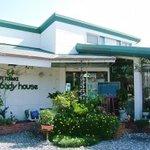ウッディーハウス - 目印は緑色の屋根