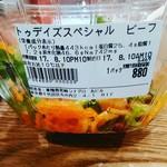 シナグロ ORGANIC SALAD & CAFE 丸の内 -