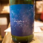 ニューキタノザカ - 日本酒 純青ギャラクシーラベル